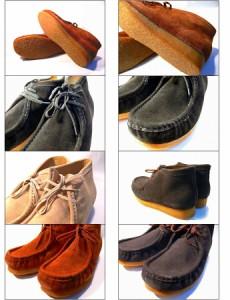 デザートブーツ メンズ 本革 ワラビー クレープソール スエードブーツ (全4色/) 2足購入送料無料