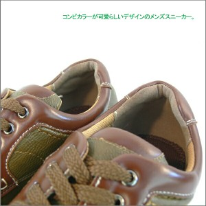 メンズ スニーカー コンビ 紐靴 幅広 カジュアルシューズ スポーティー 運転 アクティブ(全2色)