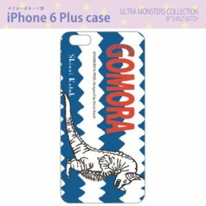 iPhone6 Plus カバー iPhone6 Plus ケース SHINZI KATOH シンジカトウ (ウルトラマン ゴモラ) ULIPP1906(4970212564545)