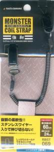 (ゆうパケ対応)スマホ 携帯電話 ステンレスワイヤー入りコイルストラップ ショート メタルクリップ ブラック RBST069(4988075552357)