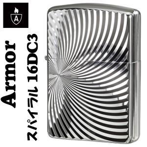 【ZIPPO】アーマー ジッポー 両面深彫りスパイラル 16DC3 Heavy Wall Armour