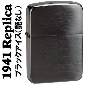 【ZIPPO】1941レプリカつやなしブラックアイスジッポー(#24096)