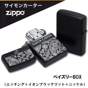 [送料無料]ZIPPO( ジッポー ライター) SIMON CARTER サイモンカーターベイズリーBOX-イオンブラック