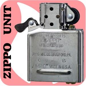 ZIPPOライター専用インサイドユニット