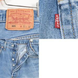 90年代 リーバイス Levi's ジーンズ ストレートデニムパンツ USA製 レディースL(w30) 【170902】 501 /waf4675