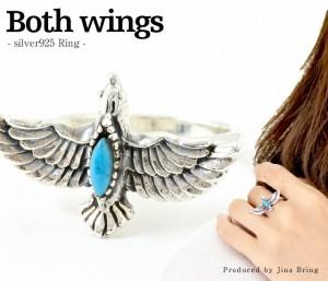 羽ばたくウイング★ イーグル ターコイズ ネイティブ  インディアンジュエリー 鷹 翼 天然石 パワーストーン シルバー925 指輪/RING/HR