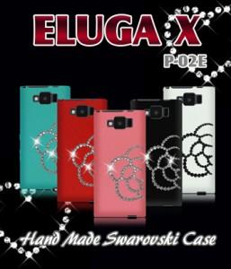 ELUGA X P-02E ケース/カバー カメリアハンドメイドスワロフスキーケース エルーガ/P02E/スマホケース/スマホカバー/スマートフォン