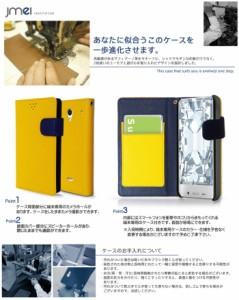 softbank AQUOS CRYSTAL 305SH ケース/カバー JMEIオリジナルホールドフリップケース TRITON スマホカバー/スマホケース/スマートフォン