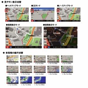 2015年版8Gカーナビ内蔵 7インチタッチパネルDVD/前面イルミ調整[1238]