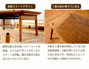 【送料無料】 カジュアルフォールディングこたつ エルフィ90/コタツ/こたつ/家具調こたつ/暖房器具/カジュアル/長方形