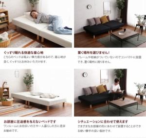 【g102016】ベッド シングルベッド bed 脚付きマットレスベッド 分割 体圧分散 ボンネルコイル仕様 足つきマットレス 脚付マットレス ア