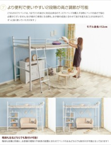 【g102021】【シングル】 ロフトベッド ベッド パイプベッド シングル 宮棚 コンセント付 収納 高さ調節