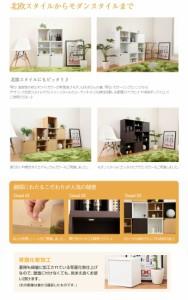【g11017】シェルフ 収納 棚 キューブボックス(キューブボックス) %OFF 北欧