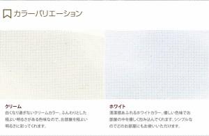 【g112767】リビング 子供部屋 ホワイト 198 カーテン オーダー 生地 透明 白い 涼しげ 通気性