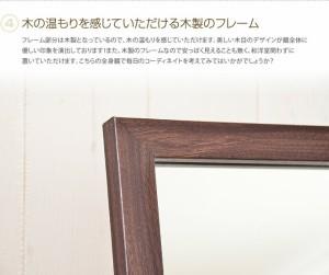 【g11255】全身鏡 姿見 鏡 スタンドミラー ミラー 木製 コンパクト シンプル 折り畳み 飛散防止