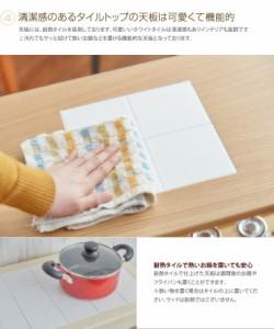 【g11260】Mistel キッチンワゴン 60×25×70 キッチン収納 収納