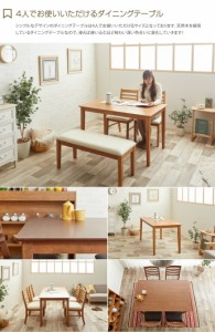 【g11275】Snoa ダイニングテーブル ダイニング テーブル 食卓 ウッドテーブル 天然木 ブラウン シンプル 木製