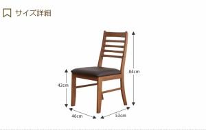 【g11276】Snoa ダイニングチェア ダイニング チェア イス 椅子 天然木 ブラウン 木製 シンプル