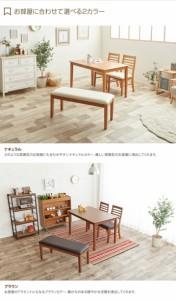 【g11277】Snoa ダイニングベンチ ダイニング ベンチ 天然木 ブラウン 木製 シンプル 椅子