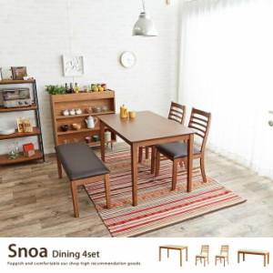 【g11278】Snoa ダイニング4点セット ダイニングセット ダイニングテーブルセット ダイニングチェアセット ダイニングテーブル ダイニン