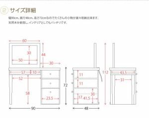 【g12131】DESAFIO NATURAL DRESSER ドレッサー 机 デスク コンセント付き 鏡 ミラー 北欧