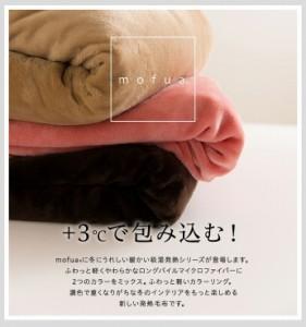 【g26294】【ダブル】 毛布 ブタンケット 掛布団 布団 マイクロファイバー 抗菌 防臭 吸湿 発熱 低ホルムアルデヒド】