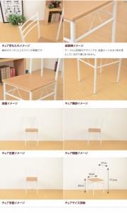【g2677】ダイニングセット ダイニング 3点 セット ベンチ チェア 椅子 ダイニングチェア テーブル ダイニングテーブル ダイニング3点セ