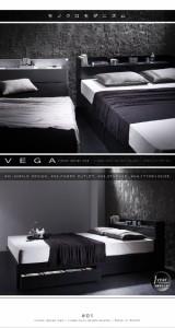 【g5643-03】【セミダブル】 【高密度アドバンスポケットコイル】 VEGA 【引出し・コンセント付きベッド】 シンプル 【幅123cm】 PVC加工