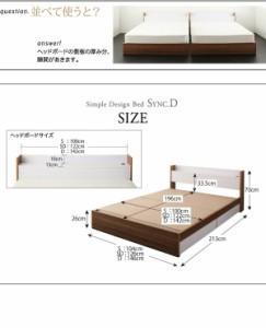 【g5664】【ダブル】 【フレームのみ】 sync.D  【引出し・コンセント付きベッド】 シンプル 【幅146cm】 PVC加工 傷付き防止 棚付 オシ