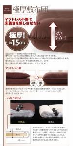 【g5730】FLOOR ボリューム敷布団6点セット セミダブル(羊毛混タイプ) 布団 セミダブルサイズ セット 布団セット 掛け布団 敷き布団 枕