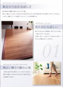 【g5818】【250cm×250cm】 【正方形】 Lto シンプルバンブーラグ ラグ バンブーラグ ラグマット 天然竹 モダン ひんやり 竹 天然素材 シ