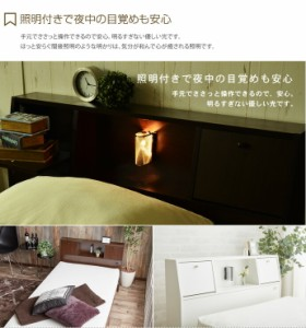 【g7078】【フレームのみ】 【セミダブル】【ナチュラル・ブラックのみ予約販売】 ベッド 収納付き 引出し付き 照明 シンプル フレー