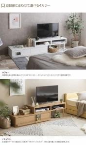 【g89001】テレビ台 伸縮 テレビボード 伸縮テレビ台 コーナー スライド式 ローボード