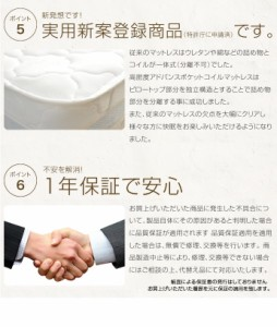 【g99003】【セミダブル】 【高密度アドバンスポケットコイル】 マットレス ゾーン構造 幅120cm ホワイト 寝具 ベッド マット ニット生地