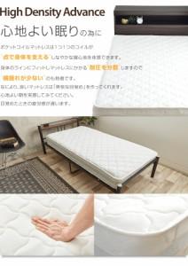 【g99004】【ダブル】 【高密度アドバンスポケットコイル】 マットレス ゾーン構造 幅140cm ホワイト 寝具 ベッド マット ニット生地 3D