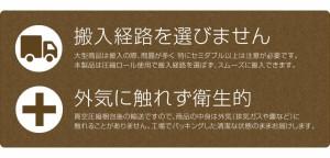 【g99010】【セミダブル】 【オリジナルポケットコイル】 マットレス 幅120cm 寝具 ベッド マット ニット生地 連続キルト オリジナル お