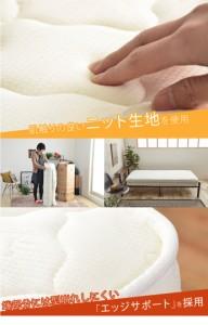 【g99013】【シングル】 【超高密度ハイグレードポケットコイル】マットレス ゾーン構造 幅97cm ホワイト 寝具 ベッド マット ニット生地