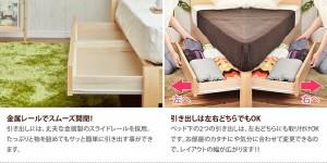 【g99022】【セミダブル】 【フレームのみ】 FENNEL M-BOX 【引出し付きベッド】 ベッド 【コンセント付】 宮棚 引出し収納 床下収納 【