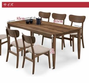 激安 【ダイニングテーブル リンガー 165幅】 ダイニング 木製  ウォールナット 総無垢 6人用 食卓  テーブル
