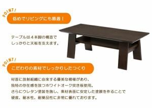 ダイニングテーブル タルト 110幅 単品 3人掛け ダイニング テーブル 木製 ブラウン リビングテーブル 食卓 食卓テーブル 送料無料