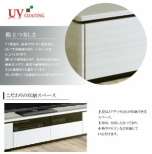 激安 【 ラッシュ 210 テレビボード 】 テレビ台 TVB TV台 TVボード AVボード AV収納
