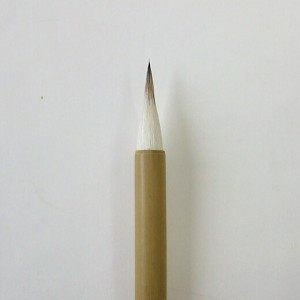 【金鼎牌】 写巻 細筆 唐筆 『小筆 書道用品 書道筆 写経筆』