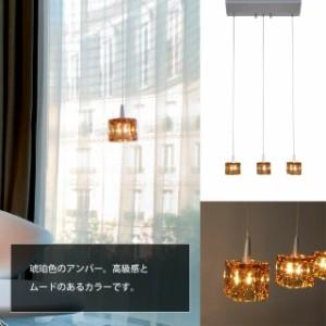 枚数限定200円クーポン利用可★【送料無料・即納】ガラスキューブハロゲンペンダントライト Cube 3灯 CC-40825 キシマ ki