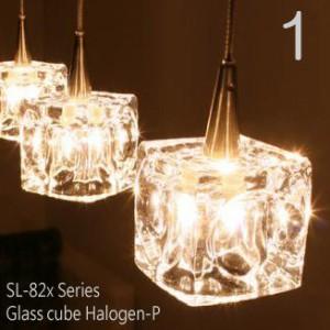 【送料無料・即納】ガラスキューブハロゲンペンダントライト Cube 1灯 CC-40824 キシマ  chotoku