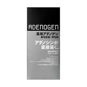 資生堂 アデノゲン 薬用アデノゲンEX