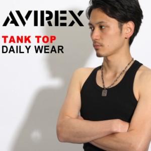 AVIREX デイリータンクトップ Tシャツ アビレックス 無地 インナー トップス タンクトップ メンズ 男性 6143503 618363