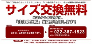 【送料無料】HOUSTON M-51パーカ モッズコート 青島モデル ミリタリー  踊る大捜査線 ロング アウター メンズ