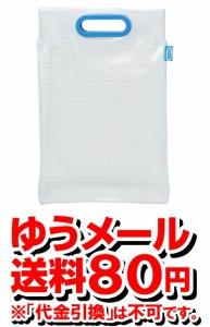 【ゆうメール便!送料80円】[マグエックス] メッシュバッグ A4 青 MMB-A4-B