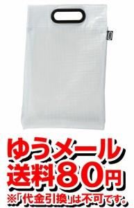 【ゆうメール便!送料80円】[マグエックス] メッシュバッグ A4 黒 MMB-A4-K