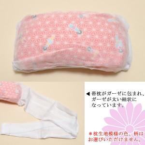 帯枕 振袖用
